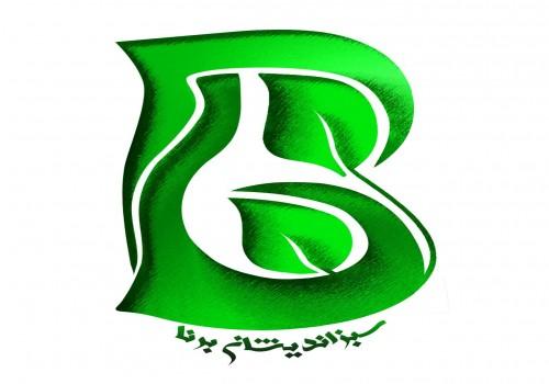 نما شرکت سبزاندیشان برنا کویر