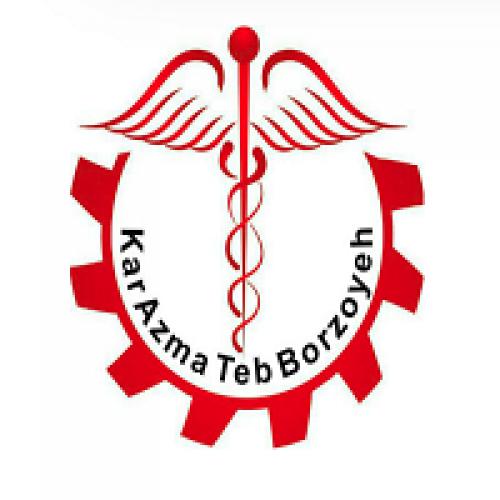نما مرکز تخصصی طب کار برزویه