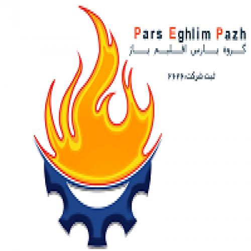 نما شرکت پارس اقلیم پاژ