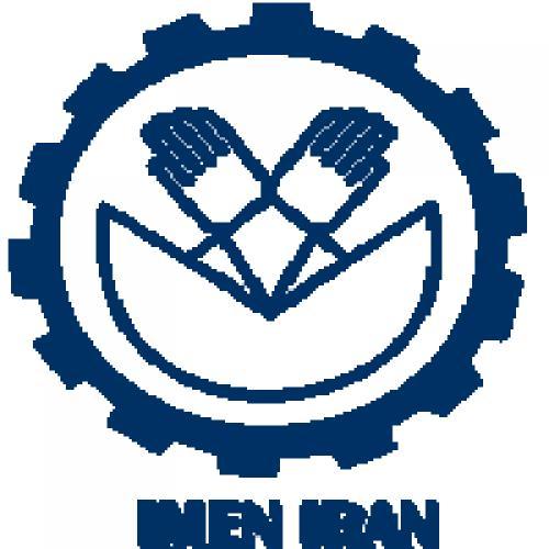گروه تولیدی ایمن ایران