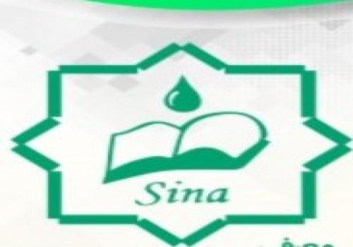 نما آموزشگاه بهداشت اصناف سینا