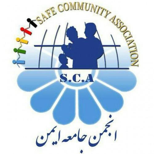 نما انجمن جامعه ایمن ایران