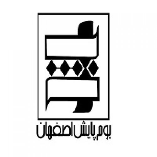 نما شركت مهندسين مشاور زيست محيطي بوم پايش اصفهان