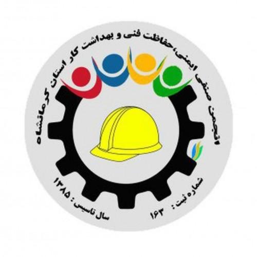 دکوراسیون انجمن مسئولین ایمنی، حفاظت فنی و بهداشت کار استان کرمانشاه