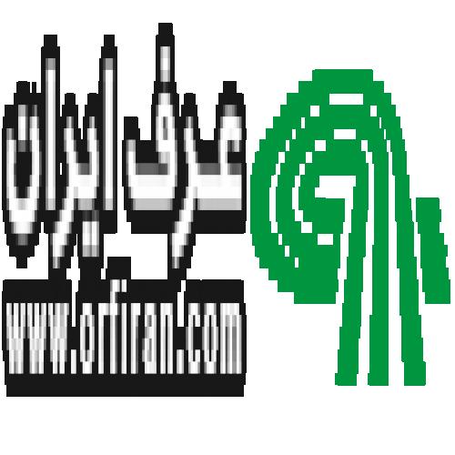 نما شرکت عرف ایران