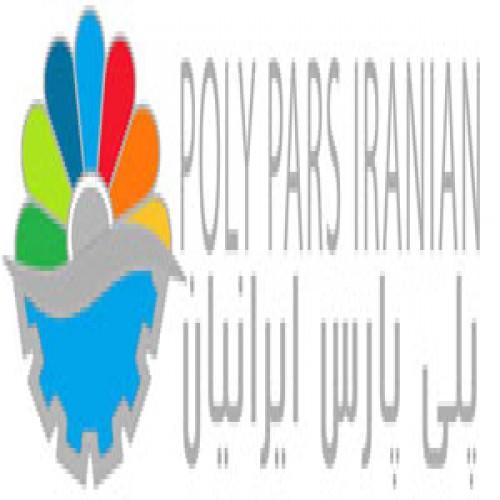 دکوراسیون شرکت پلی پارس ایرانیان