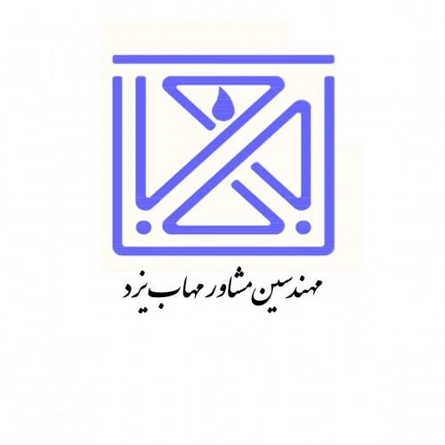 نما مهندسین مشاور  مهاب یزد