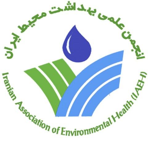 نما انجمن علمی بهداشت محیط ایران
