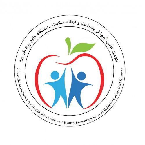نما انجمن علمی دانشجویی آموزش بهداشت و ارتقاء سلامت یزد