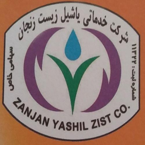 نما شرکت خدماتی یاشیل زیست زنجان