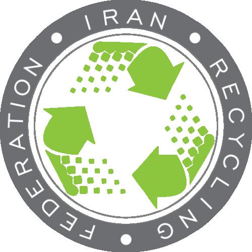 دکوراسیون اتحادیه صنایع بازیافت ایران