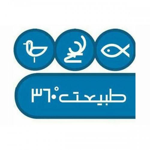 طراحی اتحادیه صنایع بازیافت ایران
